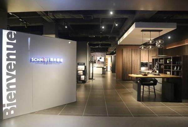 司米橱柜第三代国际化法式展厅惊艳亮相